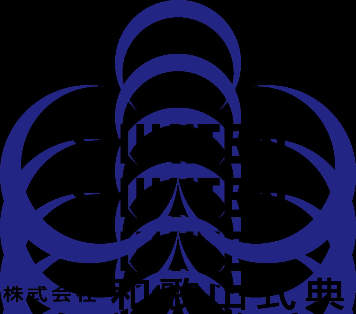 和歌山式典ロゴ
